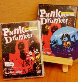 DVD出荷のお知らせ